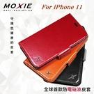 【愛瘋潮】現貨 Moxie X-SHELL iPhone 11 (6.1吋) 分離式防電磁波皮套 側翻皮套 可插卡 可站立 手機殼