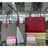 [日本公司現貨]Gucci 古馳 372613 兩面翻用托特包(卡其/紅)