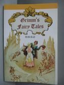 【書寶二手書T1/語言學習_NOL】Grimm s Fairy Tales 格林童話_書林出版有限公司