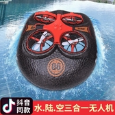 無人機 兒童遙控飛機無人機小學生小型水陸空三合一飛行器小飛機玩具男孩 mks雙12
