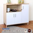 《HOPMA》三門四格廚房櫃/收納櫃/櫥櫃D-C900