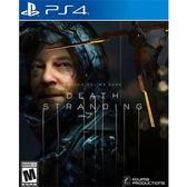 【PS4】死亡擱淺 Death Stranding《中文版》