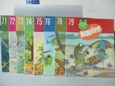 ~書寶 書T2 /少年童書_QOO ~親親自然_71 79 冊間缺77 期_ 共8 本合售