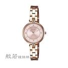 LICORNE 光芒系列腕錶-玫金X粉