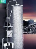 花灑 淋浴花灑套裝家用全銅浴室淋雨噴頭沐浴衛生間衛浴淋浴器洗澡神器