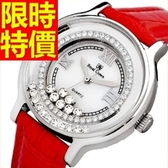 鑽錶-大方優雅百搭鑲鑽女手錶6色62g18[時尚巴黎]