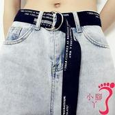 腰鍊 韓國個性休閑帆布男女青年皮帶時尚百搭學生字母雙環扣牛仔褲腰帶