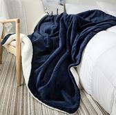 兒童毛毯 小毛毯沙發蓋毯羊羔絨雙層加厚珊瑚絨辦公室午睡午休空調兒童【快速出貨好康八折】