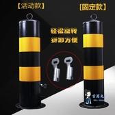 阻車器 黃銅管桿鋼管警示柱樁擋車桿黑色圓形鋼管地樁警示柱固定警示豎T 3款