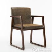 簡約北歐風格實木餐椅咖啡廳書房洽談椅子家用餐桌復古電腦沙發椅 居樂坊生活館YYJ