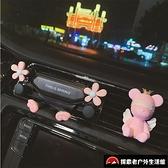 手機支架卡扣式通用車內出風口車上車載重力【探索者戶外生活館】
