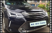 【車王小舖】豐田 Toyota Camry 2015 7.5代 日規 中網 水箱護罩 空力套件