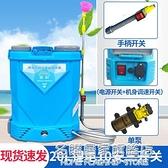 電動噴霧器農用高壓雙泵大功率鋰電背式打藥機大棚消毒噴霧壺雙核 NMS名購新品