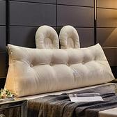 床頭靠墊靠枕臻絨三角大靠背床上軟包北歐臥室榻榻米床靠墊可拆洗 雙十二購物節