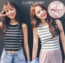 EASON SHOP(GW1184)韓版...