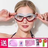 游泳眼鏡大框防水防霧高清泳鏡泳帽套裝備潛水男女帶度數泳鏡 夏日新品