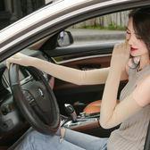 開車防曬袖子胳膊夏季手套薄款 全館免運