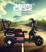 電動三輪車代步車接送孩子家用新款電瓶車成人女性代步一家三口 MKS雙12