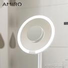 放大化妝鏡便攜AMIRO眼妝用磁鐵吸附式5倍細節放大鏡化妝鏡 大宅女韓國館