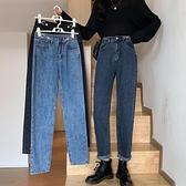 秋季2020年新款褲子小個子高腰顯瘦牛仔褲女直筒寬鬆闊腿褲老爹褲 向日葵生活館