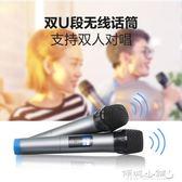 家庭音響 回音壁電視音響5.1家庭影院藍芽投影儀K歌音響箱 220V igo 傾城小鋪
