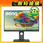 【BenQ 明基】27型 4K UHD 專業設計繪圖螢幕(PD2700U) 【加碼送HDMI線】