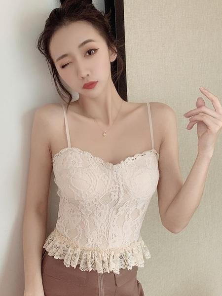 復古蕾絲背心法式小吊帶女宮廷風春內搭短款小眾vintage打底上衣 韓國時尚週