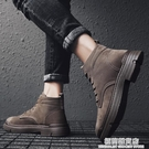 工裝靴新款皮鞋男士馬丁男鞋商務休閒潮鞋復古百搭冬季加絨保暖棉鞋 雙十二全館免運