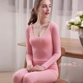 莎邦婗豎直條紋緊身睡衣保暖衣  7625 衣+褲 粉橘