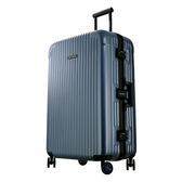 【CENTURION百夫長】鋁框款29吋hnl夏威夷藍行李箱