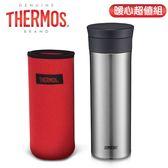 【THERMOS膳魔師】不鏽鋼真空保溫杯 550ml-不鏽鋼色(TCMA-550-SBK)★贈杯瓶保護套(紅色)