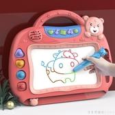 兒童畫畫板磁性寫字板涂鴉板磁力寶寶幼兒大號彩色1-3歲2玩具 漾美眉韓衣