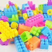 兒童顆粒塑料益智拼搭拼裝插積木1-2男女孩寶寶玩具3-6周歲積木color shop igo