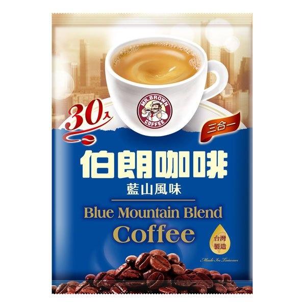 金車 伯朗咖啡-三合一藍山風味 (15gX30包入)/袋【康鄰超市】