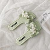 珍珠拖鞋女夏天外穿2020新款仙女風一字平底涼拖海邊時尚沙灘鞋子