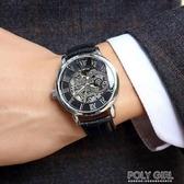 手錶 歐綺娜2019新款概念手錶男士全自動機械表鏤空潮流學生防水男表 polygirl