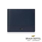 【BRAUN BUFFEL】 德國小金牛邦尼系列8卡中翻零錢袋皮夾(深海藍) BF322-318-OC