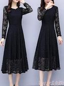 中尺碼洋裝黑色蕾絲連身裙女裝2020春秋季新款長袖名媛氣質大碼長款打底長裙 春季上新