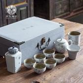 茶具 蘇氏陶瓷 日式描銀整套茶具套裝 功夫茶具陶瓷茶壺茶杯復古禮盒裝YYP 盯目家