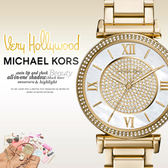 Michael Kors MK3332 美式奢華休閒女錶 現貨+排單 熱賣中!