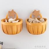 姜蒜收納筐廚房放生姜大蒜編織籃掛式小籃子裝蔥姜盒壁掛藤編竹籃 極簡雜貨