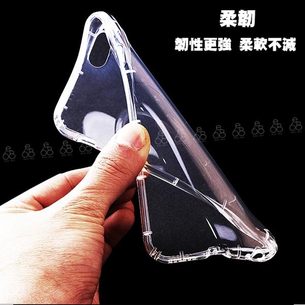 防摔 三星 A9 2018 *6.3吋 手機殼 空壓殼 透明 軟殼 保護殼 氣墊 保護套 果凍套 手機套 超薄