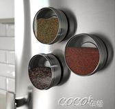 鐵盒 格蘭代盛具調味盒儲物盒冰箱吸盤帶磁鐵 coco衣巷