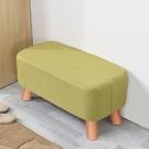 實木換鞋凳小矮凳子時尚布藝長凳客廳沙髮凳創意穿鞋凳床尾凳板凳