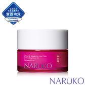 NARUKO牛爾【任2件55折】森玫瑰水立方保濕水凝霜EX(原價$499)