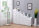 實木斗櫃簡約夾縫收納櫃客廳抽屜式儲物櫃窄...