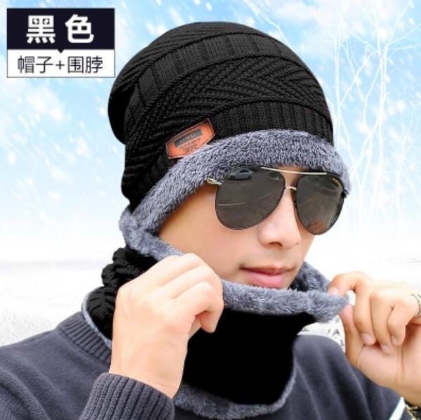 毛帽 刷毛帽子男冬天正韓潮百搭套頭毛線帽休閒騎行防風保暖針織帽加厚 快速出貨
