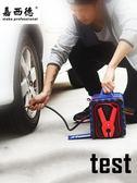 嘉西德 汽車應急啟動電源 12V備用搭電線打火電瓶 行動電池充氣泵 MKS交換禮物