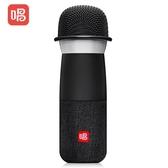 唱吧嚮往的生活同款麥克風話筒音響一體無線音響變聲器全民k歌麥 朵拉朵
