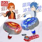 靈動創想魔幻陀螺2代玩具兒童發光4夢幻旋轉拉線駝螺盤焰天火龍王交換禮物